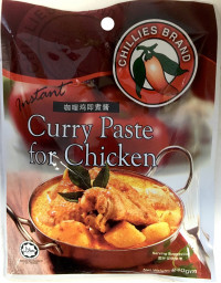 CHILLIES Instant Curry Paste for Chicken