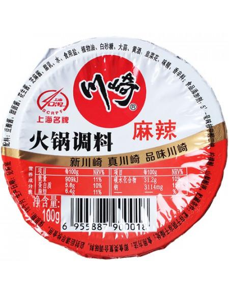 Hot Pot Dip Sauce (Spicy) 100g