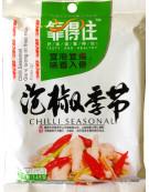 Chilli Seasonal