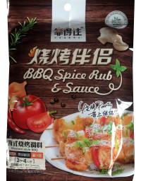 Western Style BBQ Seasonings