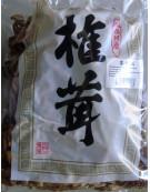 Tea Tree Mushroom 1kg