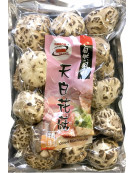White Mushroom 200g
