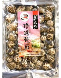 White Mushroom (S) 100g