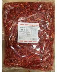 Sliced Chilli 1kg