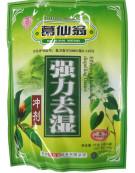 Rheumatism Dispelling Tea