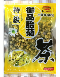 Embryo Chrysanthemum Tea 30g