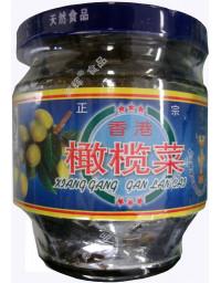 Preserved Olive Vegetable in Oil 160g
