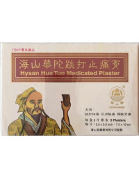 Hysan Hua Tuo Medicated Plaster