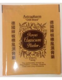 """Astrapharm """"Chilli Brand"""" Porous Capsicum Plaster"""