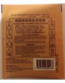 """5 Packs Astrapharm """"Chilli Brand"""" Porous Capsicum Plaster"""