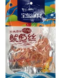 Cuttlefish (Org) 50g