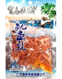 Cuttlefish (Hot) 50g