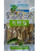 Mackerel 40g